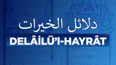 Photo of Delâilü'l Hayrât