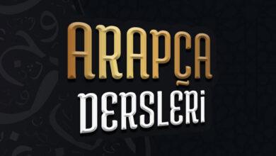 Photo of Arapça Dersleri