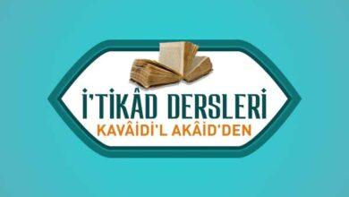 Photo of İ'tikâd Dersleri