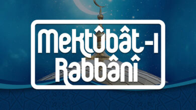 Photo of Mektûbât-ı Rabbânî